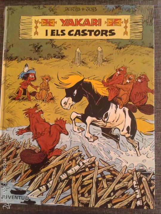 Cómics: 4 PRIMEROS EJEMPLARES DE YAKARI, PRIMERA EDICIÓN, EN CATALÀ, EDITORIAL JUVENTUD (1979-1980) - Foto 5 - 60727743