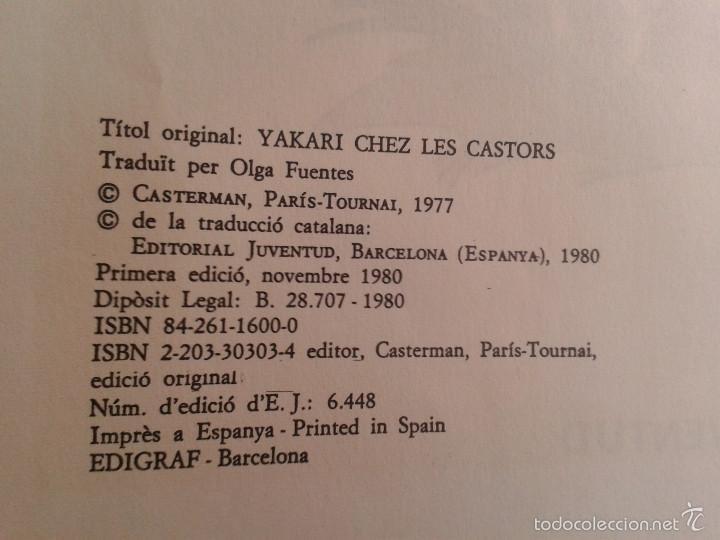 Cómics: 4 PRIMEROS EJEMPLARES DE YAKARI, PRIMERA EDICIÓN, EN CATALÀ, EDITORIAL JUVENTUD (1979-1980) - Foto 8 - 60727743