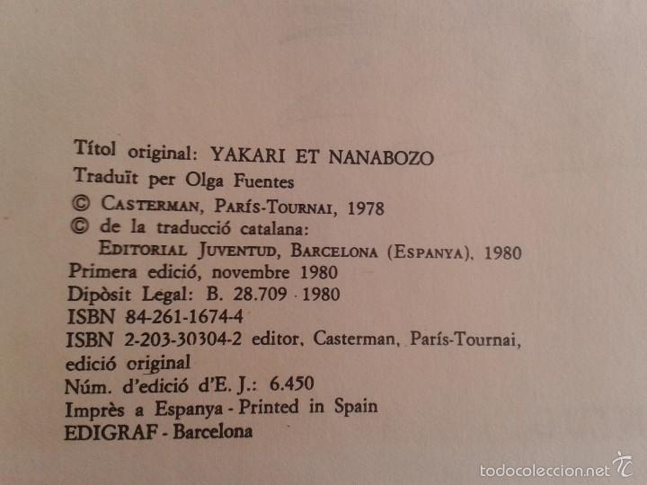 Cómics: 4 PRIMEROS EJEMPLARES DE YAKARI, PRIMERA EDICIÓN, EN CATALÀ, EDITORIAL JUVENTUD (1979-1980) - Foto 9 - 60727743
