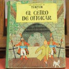 Cómics: 7970 - TINTÍN EL CETRO DE OTTOKAR. 2ª EDICIÓN. LOMO VERDE. HERGÉ. EDIT JUVENTUD. 1958.. Lote 60855511