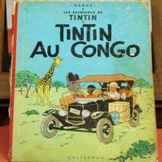 Cómics: 7972 - TINTÍN AU CONGO. LOMO ROJO. HERGÉ. EDIT. CASTERMAN. 1947.. Lote 60863315