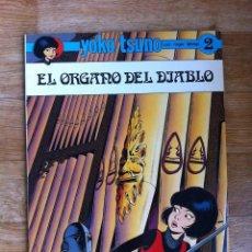 Cómics: YOKO TSUNO TOMO 2 - EL ÓRGANO DEL DIABLO DE ROGER LELOUP - ED. RASGOS 1983. Lote 61183907