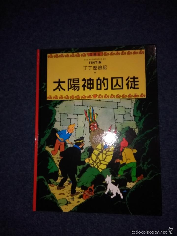 TINTIN IDIOMAS - EL TEMPLO DEL SOL- CHINO TAIWAN - IDIOMA (Tebeos y Comics - Juventud - Tintín)