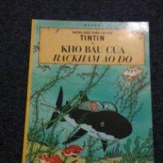 Fumetti: TINTIN IDIOMAS - EL TESORO DE RAKHAM EL ROJO - KHO BAU CUA RACKHAM AO DO - VIETNAMITA - IDIOMA. Lote 39650685