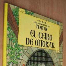 Cómics: TINTÍN - EL CETRO DE OTTOKAR - JUVENTUD -14ª EDICIÓN 1991. Lote 62171200
