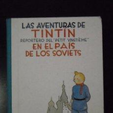 Cómics: LAS AVENTURAS DE TINTIN REPORTERO DEL PETIT VINGTIEME EN EL PAIS DE LOS SOVIETS - HERGE. Lote 62989776