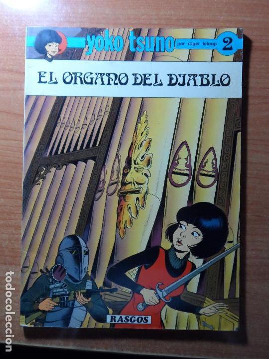 YOKO TSUNO 2 EL ORGANO DEL DIABLO ROGER LELOUP. RASGOS 1983 RUSTICA (Tebeos y Comics - Juventud - Yoko Tsuno)