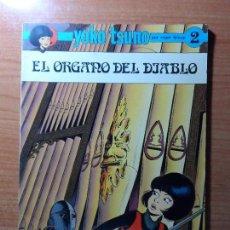 Cómics: YOKO TSUNO 2 EL ORGANO DEL DIABLO ROGER LELOUP. RASGOS 1983 RUSTICA. Lote 63735255