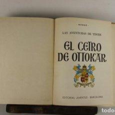 Cómics: 5244- EL CETRO DE OTTOKAR. HERGE. EDIT. JUVENTUD. QUINTA EDICION 1972.. Lote 45459846
