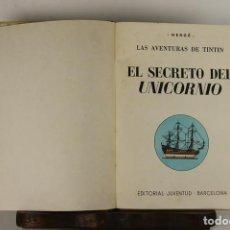 Cómics: 5247-EL SECRETO DEL UNICORNIO. HERGE. EDIT. JUVENTUD. QUINTA EDICION 1972.. Lote 45460273