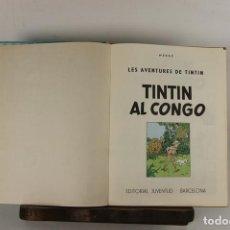 Cómics: 5249- TINTIN AL CONGO. HERGE. EDIT. JUVENTUD. SEGUNDA EDICION. 1979.. Lote 45460374