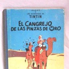 Comics : TINTIN EL CANGREJO DE LAS PINZAS DE ORO EDITORIAL JUVENTUD AÑO 1966 DE HERGÉ SEGUNDA EDICIÓN. Lote 64837559