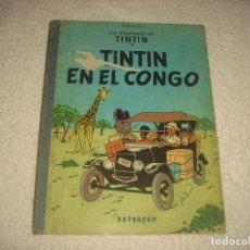 Cómics: LAS AVENTURAS DE TINTIN . TINTIN EN EL CONGO . SEGUNDA EDICION 1970. Lote 68509841