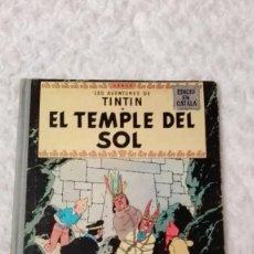 Cómics: LES AVENTURES DE TINTIN - EL TEMPLE DEL SOL -CATALA. Lote 68937493