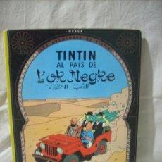 Cómics: TINTÍN AL PAIS DE L'ORO NEGRE, 5ªEDICIÓN, 1.983, CATALÁN. Lote 69017353