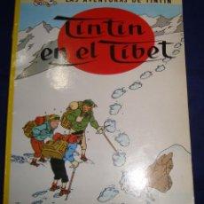 Cómics: TINTÍN EN EL TÍBET EDITORIAL JUVENTUD. Lote 69525873