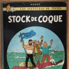 Cómics: LAS AVENTURAS DE TINTÍN STOCK DE COQUE , QUINTA EDICIÓN 1971. Lote 71494955