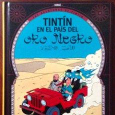 Cómics: TINTIN CASTERMAN. TINTIN EN EL PAIS DEL ORO NEGRO,. Lote 72111527