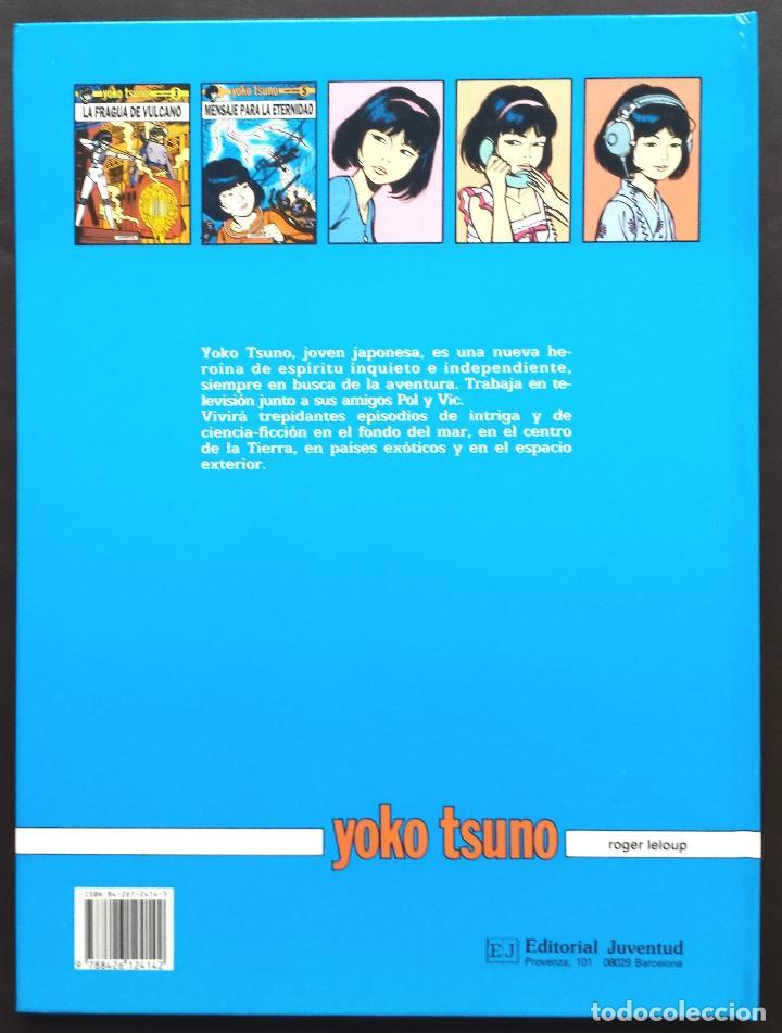Cómics: MENSAJE PARA LA ETERNIDAD - Yoko Tsuno - Roger Leloup Nº 5 Ed Juventud 1ª Primera Edición Tapa Dura - Foto 5 - 73475647