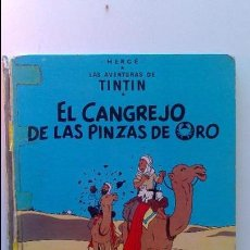 Cómics: TINTIN. EL CANGREJO DE LAS PINZAS DE ORO. HERGÉ. JUVENTUD. . Lote 74157111