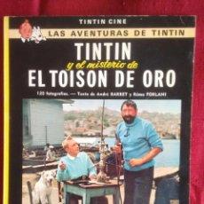 Cómics: TINTIN Y EL MISTERIO DEL TOISON DE ORO.. Lote 74252615