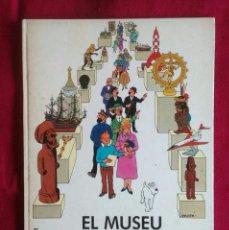 Cómics: TINTIN. EL MUSEU IMAGINARI.. Lote 74253751