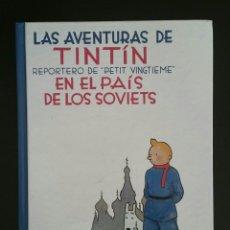 Cómics: TINTIN EN EL PAIS DE LOS SOVIETS CASTERMAN DESCATALOGADO B/N. Lote 75617493