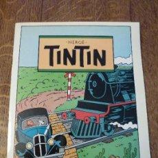 Cómics: TINTÍN ALBÚM POSTER Nº 3 - HERGÉ - CATALAN - CATALÀ - JOVENTUD. Lote 77655073