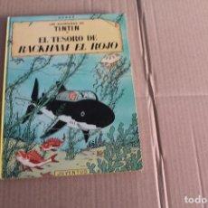 Cómics: LAS AVENTURAS DE TINTÍN, EL TESORO DE RAKHAM EL ROJO TAPA DURA, EDITORIAL JUVENTUD. Lote 78591717