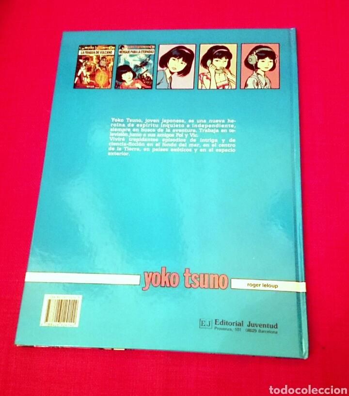 Cómics: YOKO TSUNO- MENSAJE PARA LA ETERNIDAD.1a EDICIÓN. JUVENTUD - Foto 2 - 131293812