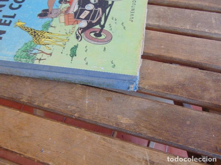 Cómics: LAS AVENTURAS DE TINTIN JUVENTUD SEGUNDA EDICION 1970 TINTIN EN EL CONGO - Foto 21 - 43883169