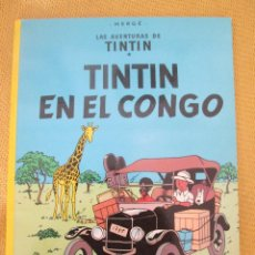 Cómics: TINTIN EN EL CONGO TINTIN HERGE EDITORIAL JUVENTUD 2003 TAPA BLANDA. Lote 79611753