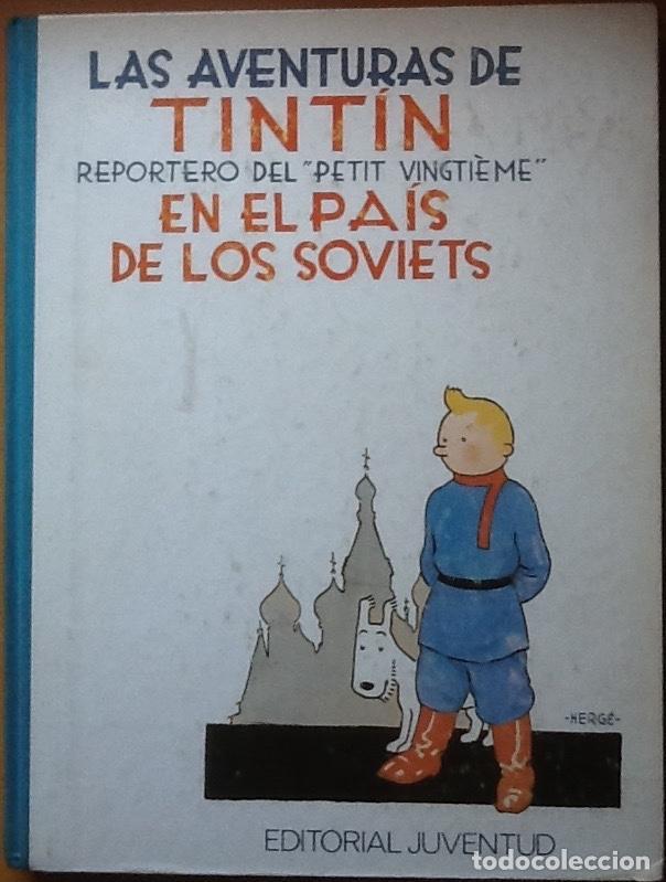 TINTIN EN EL PAÍS DE LOS SOVIETS (Tebeos y Comics - Juventud - Tintín)