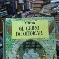 Cómics: TINTIN. EL CETRO DE OTTOKAR. 4.-EDICIÓN . Lote 83634856
