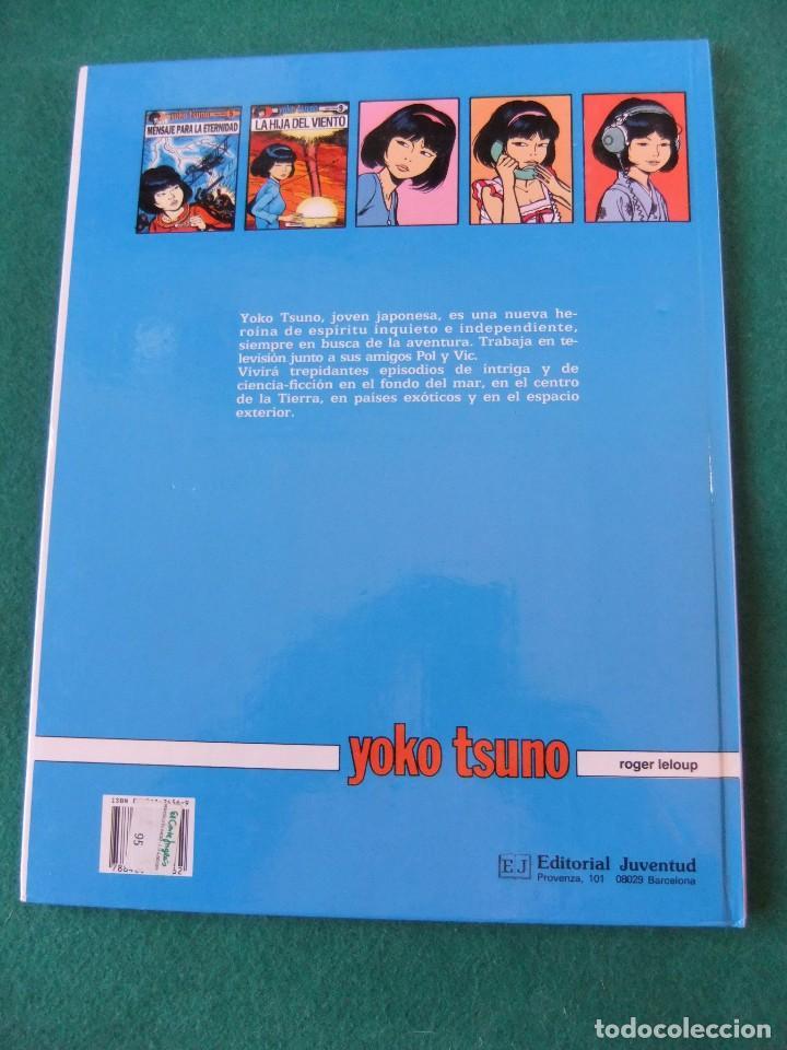 Cómics: YOKO TSUNO Nº 9 LA HIJA DEL VIENTO TAPA DURA JUVENTUD 1989 - Foto 2 - 84438324