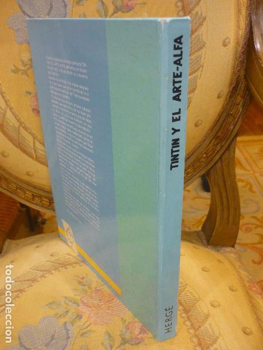 Cómics: TINTÍN Y EL ARTE-ALFA, DE HERGÉ. EDITORIAL JUVENTUD, 1ª EDICIÓN 1.987. - Foto 2 - 84661084