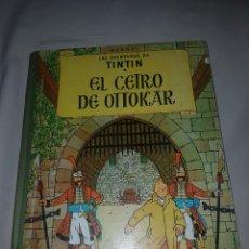 Cómics: TINTIN EL CETRO DE OTTOKAR. JUVENTUD 2 EDICIÓN. LOMO DE TELA.. Lote 84793299