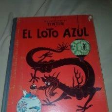 Cómics: TINTIN EL LOTO AZUL. JUVENTUD 1 EDICIÓN. LOMO DE TELA.. Lote 84794851