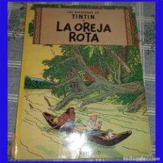 Cómics: TINTIN LA OREJA ROTA ED. JUVENTUD 1980 PASTA BLANDA . Lote 113710423