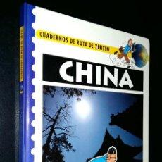 Cómics: TINTIN / CUADERNOS DE VIAJE DE TINTIN / CHINA / MARTINE NOBLET. Lote 86209084