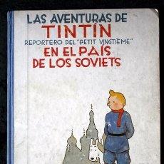 Cómics: LAS AVENTURAS DE TINTIN REPORTERO DEL PETIT VINGTIEME EN EL PAIS DE LOS SOVIETS - 1984 - HERGE. Lote 86745968