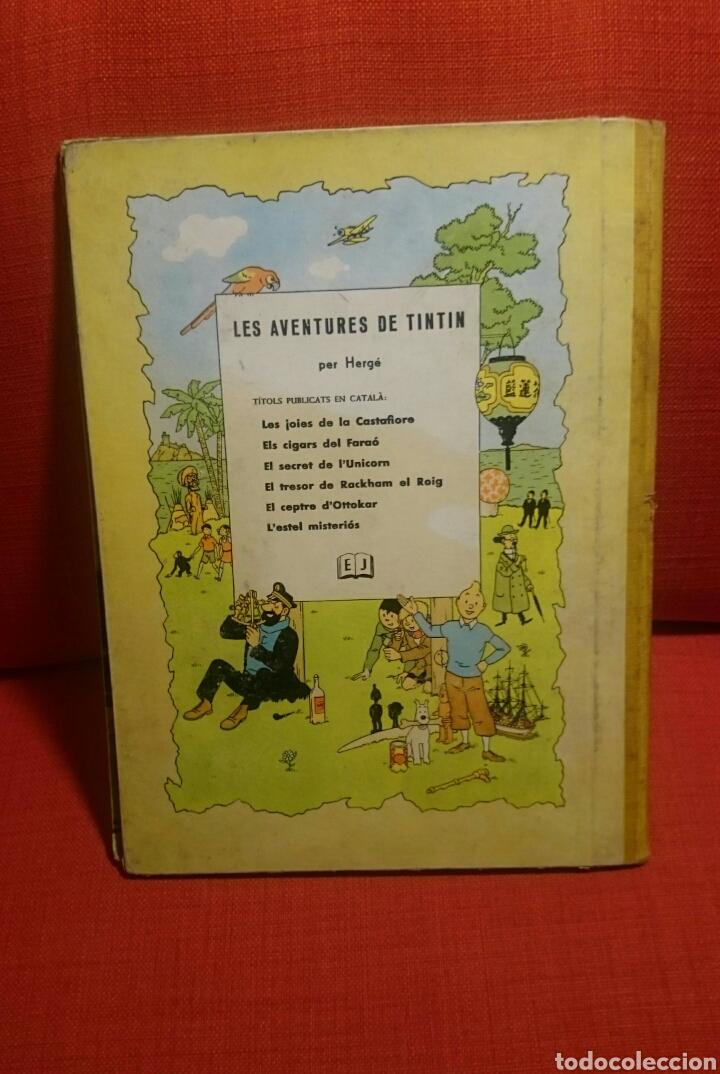 Cómics: TINTIN-LES JOIES DE LA CASTAFIORE-CATALA-REIMPRESIO 1965 - Foto 2 - 102506716