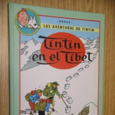 Cómics: TINTIN, ÁLBUM DOBLE, EN EL TIBET + LAS JOYAS DE LA CASTAFIORE, HERGÉ, ED CIRCULO, AÑO 1993. Lote 245584315