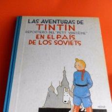 Cómics: TINTIN EN EL PAÍS DE LOS SOVIETS. HERGÉ. EDITORIAL JUVENTUD. 4ª EDICION. Lote 88473564