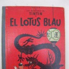 Cómics: LES AVENTURES DE TINTIN - EL LOTUS BLAU - HERGÉ - JUVENTUD - AÑO 1965 - PRIMERA EDICIÓN EN CATALÁN.. Lote 88765156