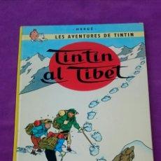 Cómics: TINTIN AL TÍBET TERCERA EDICIÓN 1979 CATALÀ . Lote 88793326