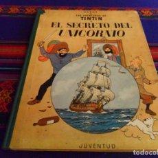 Cómics: TINTIN EL SECRETO DEL UNICORNIO LOMO VERDE 1ª PRIMERA EDICIÓN 1959. JUVENTUD. CORRECTO Y DIFÍCIL.. Lote 89631416
