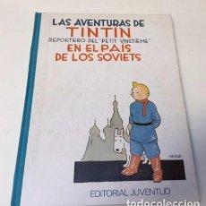 """Comics : LAS AVENTURAS DE TINTÍN, REPORTERO DEL """"PETIT VINGTIÈME"""", EN EL PAÍS DE LOS SOVIETS. LOMO TELA. Lote 89654112"""