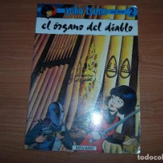 Cómics: YOKO TSUNO 2 EL ORGANO DEL DIABLO ROGER LELOUP EDITORIAL NOVARO RUSTICA. Lote 89855628