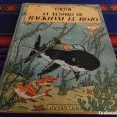 Cómics: BUEN PRECIO TINTIN EL TESORO DE RACKHAM EL ROJO LOMO AZUL 1ª PRIMERA EDICIÓN. JUVENTUD 1960 DIFÍCIL.. Lote 89984064